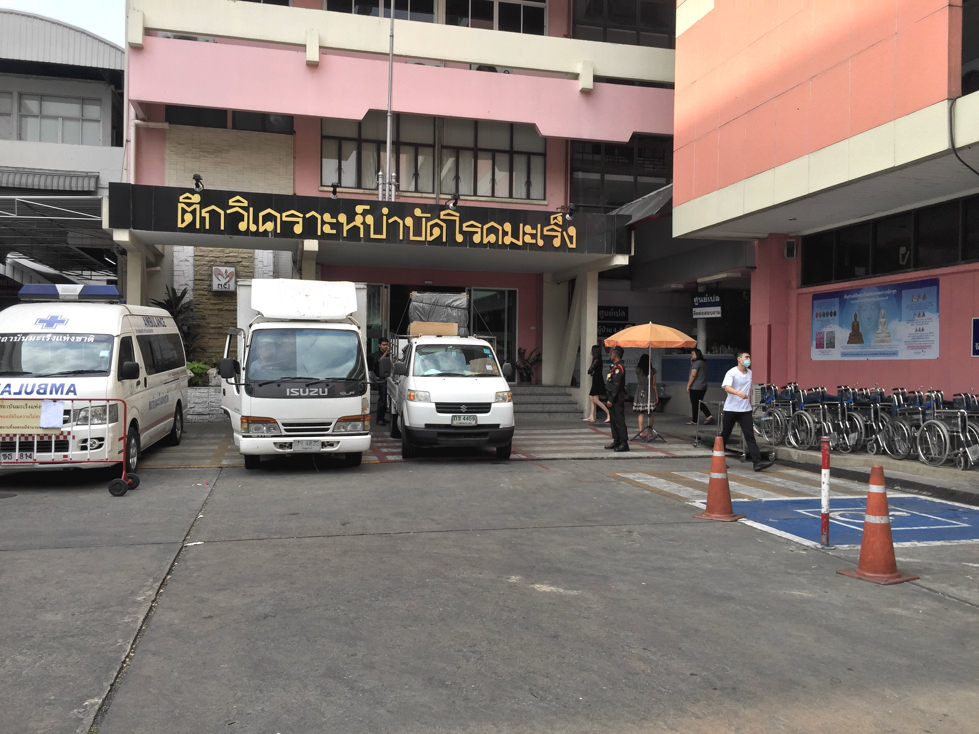 National cancer institute of thailand 02