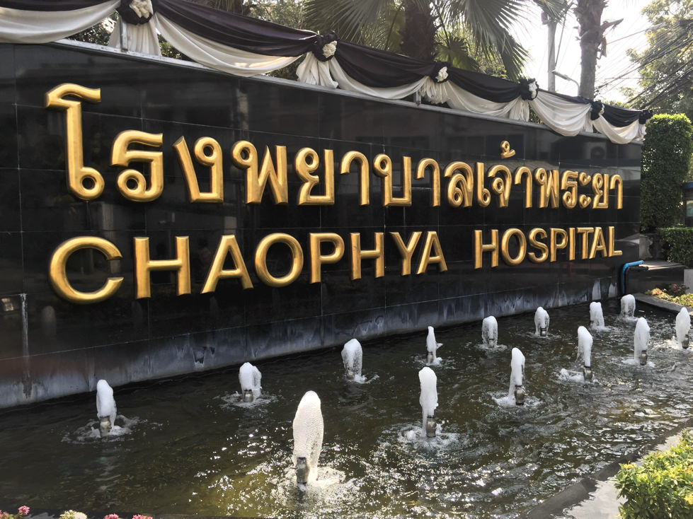 Chaophya hospital 01