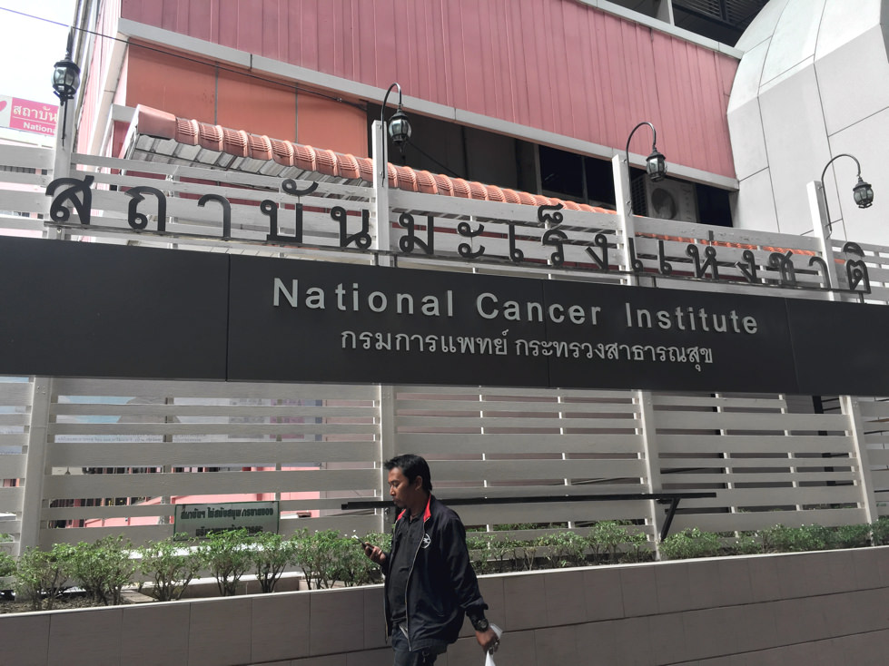 National cancer institute of thailand 01