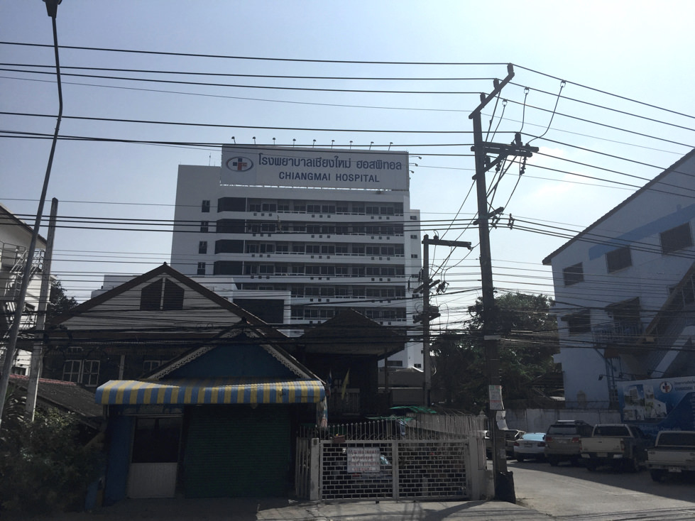 Chiangmai hospital 01