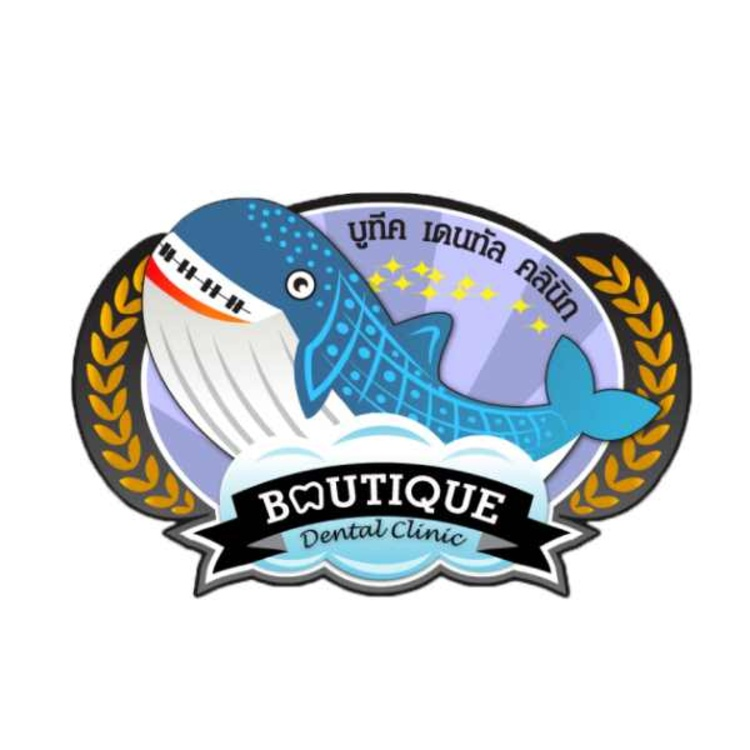รีวิว boutique dental clinic