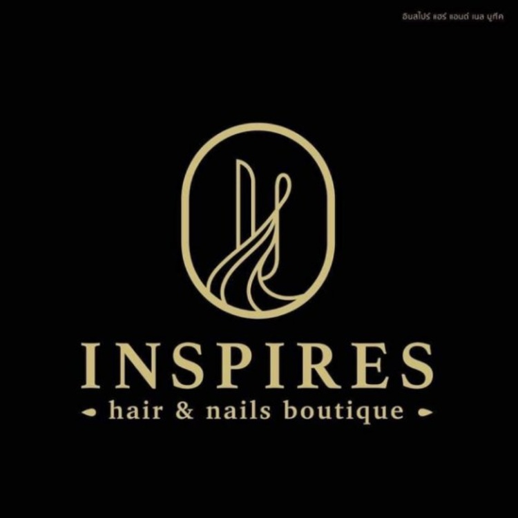รีวิว inspires hair and nail boutique
